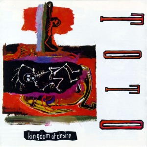 Toto-Kingdom_Of_Desire-Frontal